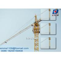 Wholesale QTZ3008 Smallest Topkit Tower Crane Mast Section Size 1.5*1.5*2.2m from china suppliers
