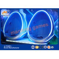 Wholesale Commercial Virtual Reality Machine , 9d Vr Egg Chair For Amusement Park from china suppliers