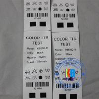 Wholesale Eco-friendly care label type economic nylon taffeta fabric barcodes printed garment label tag from china suppliers