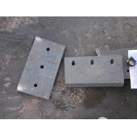 Wholesale High Cr Wear-Resistant Castings Chute Lining Of White Iron Hardness More than HRC58 from china suppliers