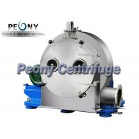 Wholesale Stainless Steel Basket Centrifuge / Single Stage Automatic Pusher Centrifuge For Salt from china suppliers