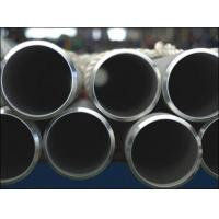Wholesale 25000mm Length Stainless Steel Tube Pipe ASTM / ASME A213 T5 high-temperatur from china suppliers