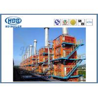 Wholesale Energy Saving HRSG Heat Recovery Steam Generator , Waste Heat Recovery Boiler from china suppliers