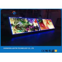 Wholesale P8 Multi Color LED Advertising Display , exterior led screen SMD3535 1 / 4 Scan from china suppliers