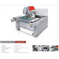 Wholesale High Speed CNC Glass Drilling Machine for Household Electrical Appliances from china suppliers