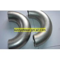 Wholesale ASTM A 815 ASME SA-815 WP UNS S31803 pipe fittings from china suppliers