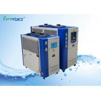 Wholesale 3 Phase 5 HP Commercial Water Chiller Low Temperature Water Chilling Unit from china suppliers