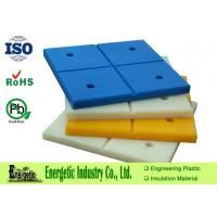 Wholesale Engineering UHMWPE Sheet from china suppliers