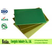 Wholesale G10 Epoxy Glass Sheet Plate from china suppliers