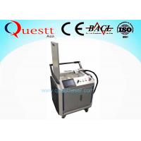 Wholesale Metal Laser Rust Removal Machine 20W 50W 100W Handheld  Historical relics clean from china suppliers