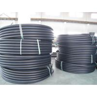 Wholesale PE pipe for water from china suppliers