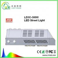 Wholesale Aluminum Fluorescent Solar Powered LED Street Lights 300 w for Garden , High Lumen from china suppliers