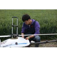 Wholesale Agricultural RC Helicopter Sprayer 1.5 Hectare Per Refill RC UAV Helicopter from china suppliers