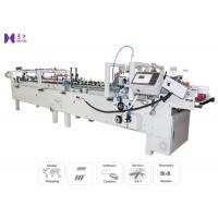 Wholesale Two Lines 5.5KW PVC Box Gluing Machine Independent Vibrating Motor For Glue Foldable Box Edge from china suppliers