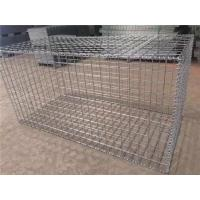 China Square Hole Welded Gabion Box , Gabion Wire Mesh For Embankment Protection on sale