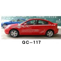 Wholesale Environment-friendly PVC Car Body Sticker QC-117F from china suppliers