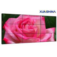 Wholesale LED Backlit 3.5mm Narrow Bezel Video Wall / Multi Screen Video Wall Displays For Advertising from china suppliers