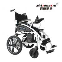 China Comfortable Electric Power Wheelchairs For Elderly People And Patient People on sale