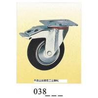 Wholesale Industrial Caster rubber caster swivel plate with full brake 038 from china suppliers