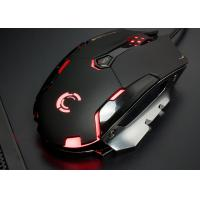 Wholesale Adjustable USB 2.0 Laser color changing gaming mouse for laptop from china suppliers
