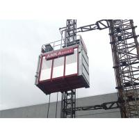 Quality 2 Ton Single Cage Building Hoist Passenger Material Hoist 3.2 X 1.5 X 2.5M for sale