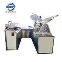 Wholesale PVC/PE PLC control suppository filling and sealing machine carton packing machine from china suppliers