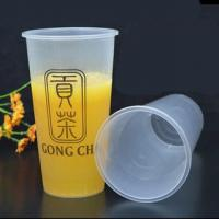 Buy cheap Bubble Tea Disposable Smoothie Cups Environmental , 1000ml 32oz from wholesalers