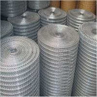 Wholesale Electric Galvanized welded wire mesh  from china suppliers