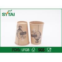 Wholesale Custom Single Wall Paper Cups , Kraft Paper Cup for Hot or Clod Drink from china suppliers