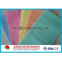 Wholesale Flushable Multi Purpose Cleaning Wipes for electronics Super Soft from china suppliers