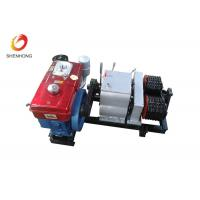 Buy cheap 5T Double Capstan Diesel Cable Pulling Winch Machine Puller Hoist from wholesalers