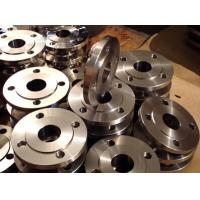 Buy cheap ASME B16.5 thread/screw flange from wholesalers