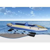Quality Fantastic Outdoor Leisure Equipment Brakeman 1 Person / 2 Person Inflatable Kayak for sale