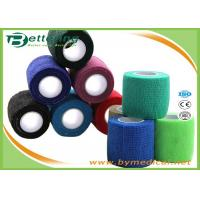 "Wholesale 2"" Easy Hand Tearing Non Woven cohesive bandage self adhesive bandage coflex bandage from china suppliers"