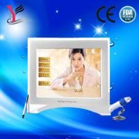 Wholesale Magic mirror skin analyzer, skin test system beauty equipment YLZ-9882 from china suppliers
