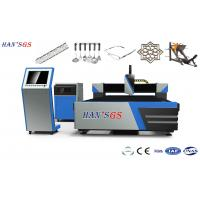 Quality 3~5MM Stainless Steel Laser Cutting Machine , 500W to 3000W CNC Metal Laser Cutter for sale