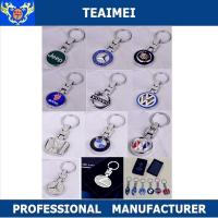 Wholesale Custom Made Brand Car Logo Metal Alloy Keychain For Promotion Gift from china suppliers