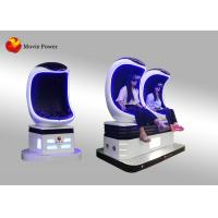 Wholesale Simulation Ride Coin Operated 9D VR Cinema 9D Cinema Arcade Game Machine 2 Seats from china suppliers