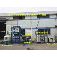 Wholesale CBFI Tube Ice Making Machine 10T/24h, 15 T/24h German Siemens PLC Control System from china suppliers