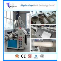 Wholesale Professional Plastic PVC / UPVC Pipe Making Machine Customized ISO / CE from china suppliers