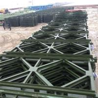 Wholesale Nonstandard Bailey Bridge Deck Panels 1 Meter Easy Assemble For Steel Structure from china suppliers