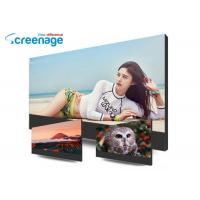 "Quality Full HD 55"" 1080P HDMI Lcd Videowand With 178° Viewing Angle for sale"