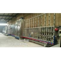 Wholesale Automatically Insulating Glass Production Line high precision CE Certification from china suppliers
