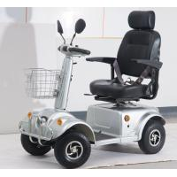 4 wheel mobility scooter for elderly of item 101537014 for Motorized scooters for the elderly