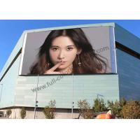 Wholesale Dustproof Outdoor Led Video Wall , Hd Led Display Wall Mount Installation from china suppliers
