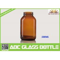 Wholesale Free Sample 500ML Custom Small Tablet Amber Glass  Bottle from china suppliers