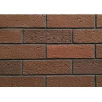 Wholesale Waterproof Outdoor Soft Ceramic Tile Lightweight Split Brick Tiles from china suppliers