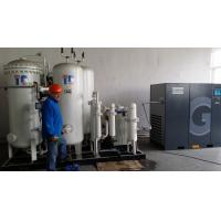 Wholesale Industrial PSA Nitrogen Gas Generator , Cryogenic PSA N2 Generator Energy Saving from china suppliers