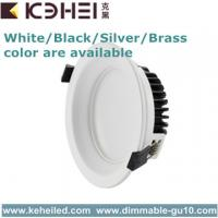 Quality 12W Magic detachable 4' '/ 5'' ring LED Downlight With Samsung Chips 100lm/W light efficiency for sale