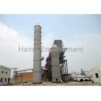 Wholesale Professional Industrial Air Scrubber With Scrubbe Tower For Gas Treatment from china suppliers